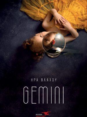 Gemini_cover